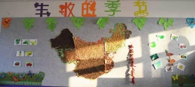 【环创】幼儿园-秋天创意主题墙图片
