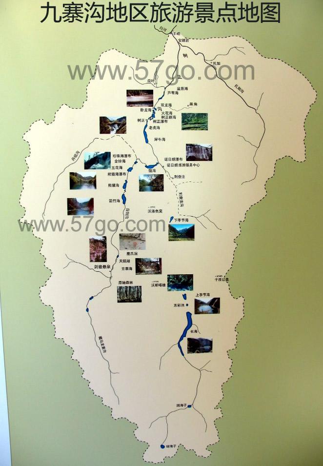 九寨沟旅游景点地图