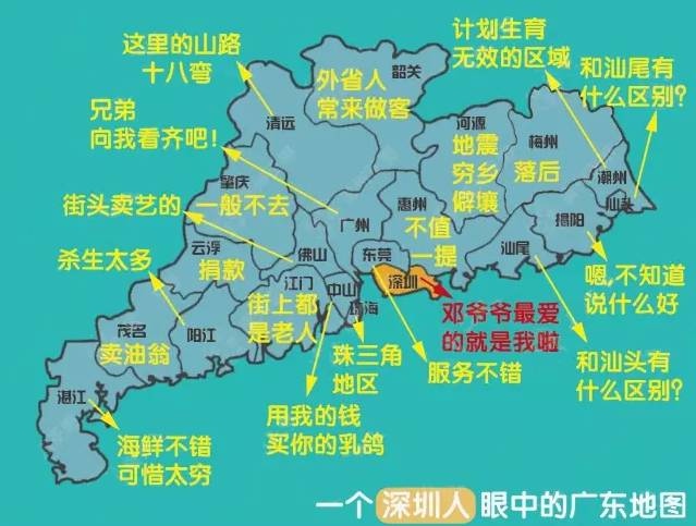 深圳2017GDP_深圳gdp