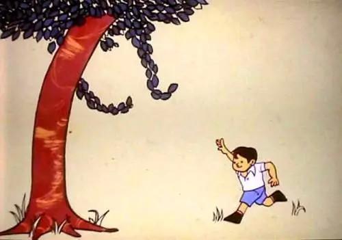 小男孩和苹果树故事寓意图片