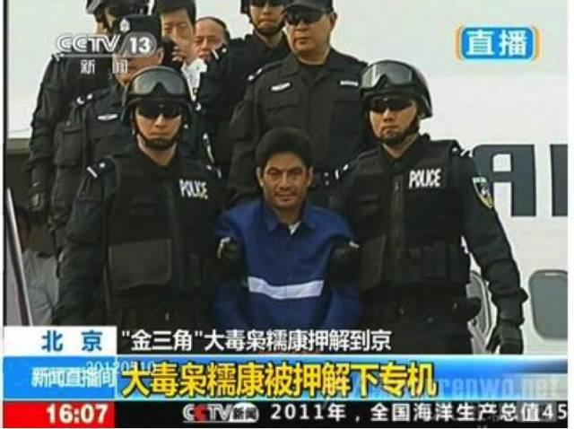 中国武警抓捕糯康视频