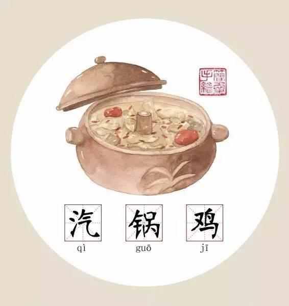 一个吃货笔下的手绘云南美食