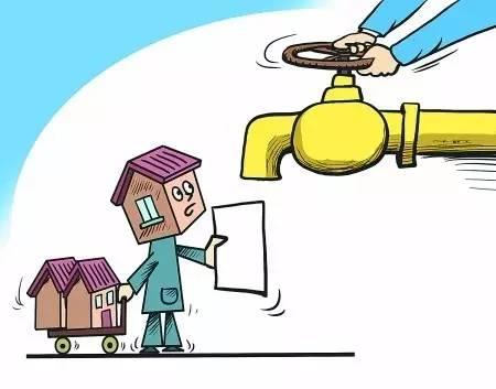 人均购房贷款_购房贷款合同