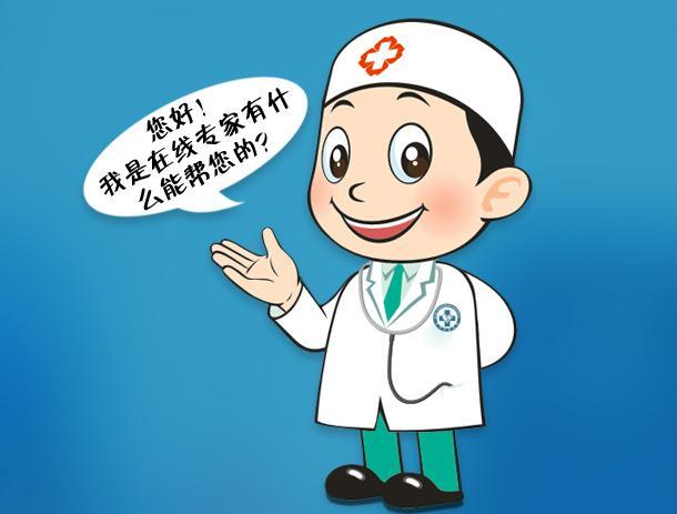 深圳移动医疗app