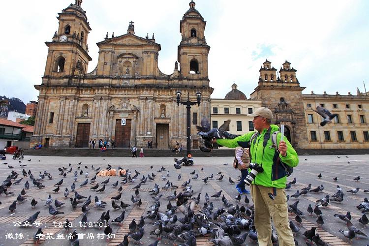 和平协议被否决,哥伦比亚很暴力很美(哥伦比亚连载2) - 老鼠皇帝首席村妇 - 心底有路,大爱无疆
