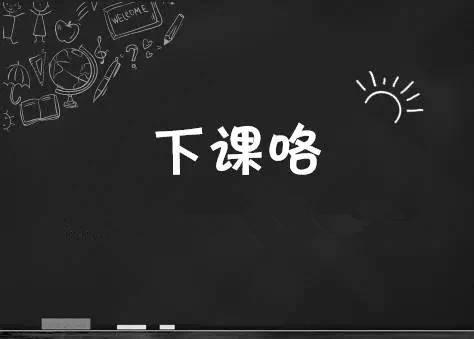杭州最全家长房图片出炉!敲黑板划图片,价格们大全可以图片重点变大全自拍学区表情包大全大全图片图片