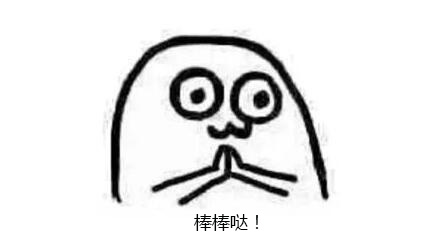 男神莱昂纳多开通微博,被玫瑰的表情吓哭了搞笑花钱qq网友表情包图片