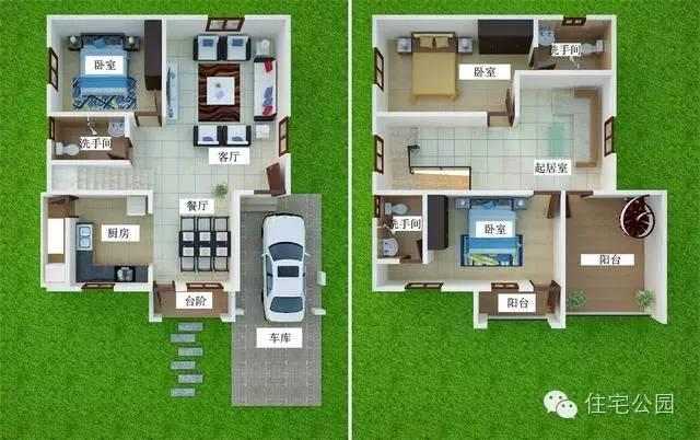 广东农村建房子 现代范9米x15米 2层含平面图纸