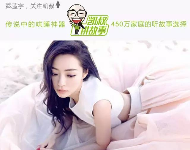 育儿知:从张靓颖身上看中国式亲子关系