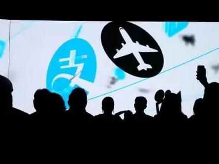 """领取宝攻陷10家海内机场 """"Alipay+""""雏形面前的暗潮"""