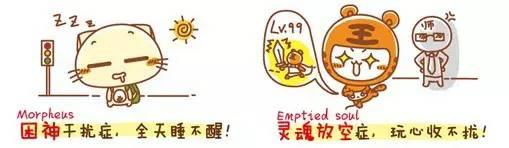 y3df中文 汤米的假期