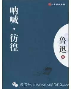 培养学生批判性思维和语言能力的优秀文本.   4、《窗边的小豆豆》