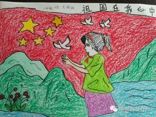 中学积极向上,青春,爱国的手绘画