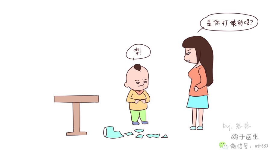 宝贝我知道错了qq-宝宝经常发脾气,可能不是宝宝的错,而你的错