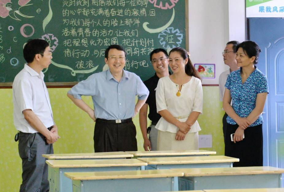 """教育优质均衡的""""义乌状况"""",义乌市推进高中教育均衡课程设置区域初中方案分析历史图片"""