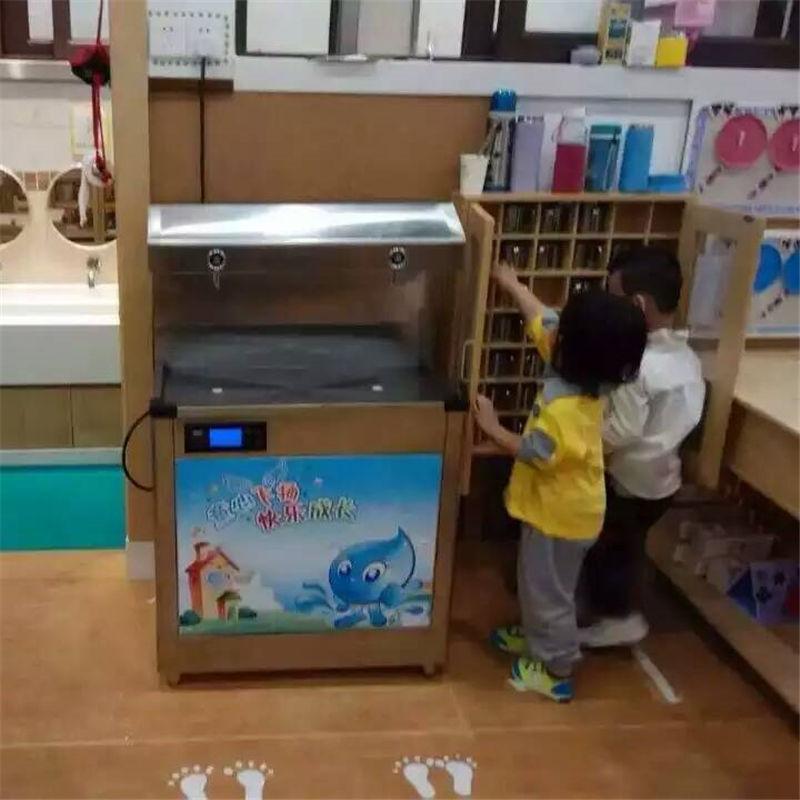 幼儿园饮水机温开水形成流程