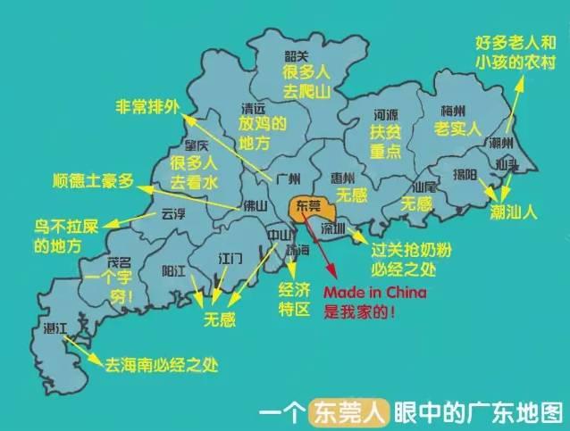 广东惠州gdp_广东惠州去年全市GDP达2678亿 财政收入250.1亿