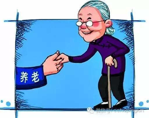 我国老年人口已达2.2亿,养老服务如何升级完善