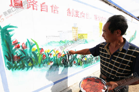 张家口农民画家手绘墙画装点美丽乡村