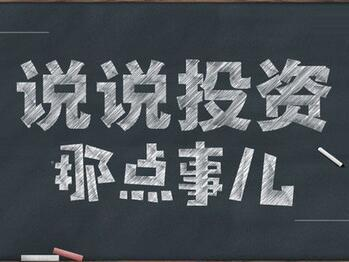 """刘晓鹏:邮币卡电子盘如何看K线?"""""""