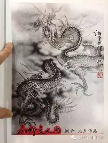 纹身素材 龙,手稿图片
