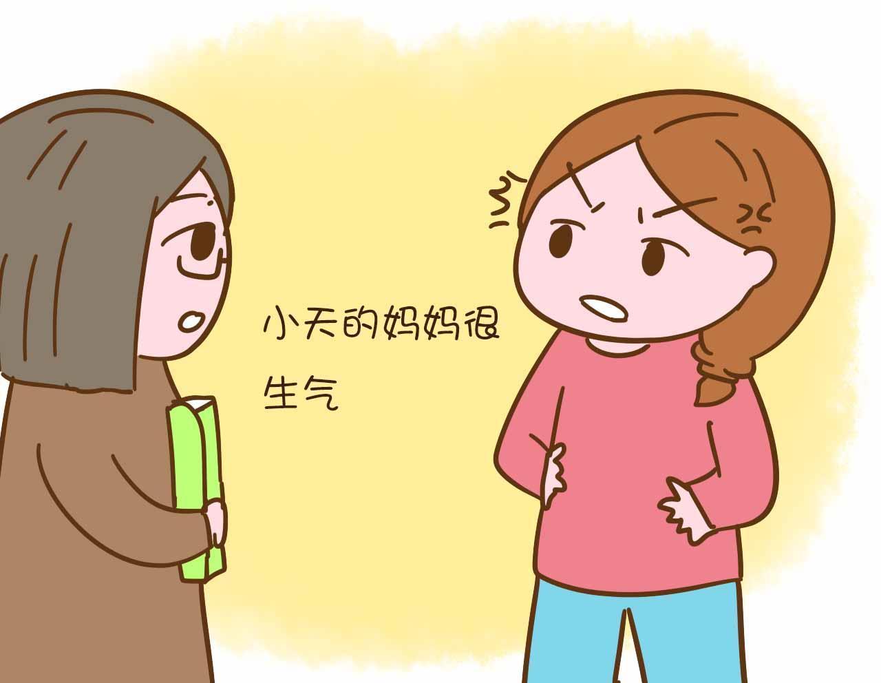 班主任说孩子有问题,英语老师却夸孩子很棒