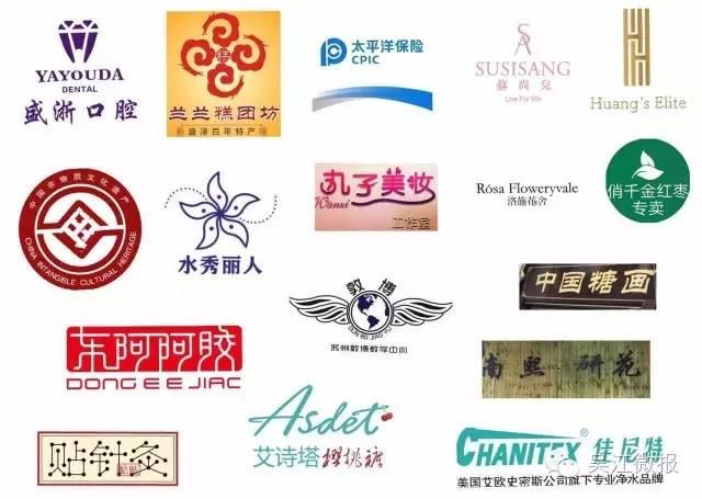 【点赞】绸都水秀公益机构携手欧尚超市为老人送爱心图片