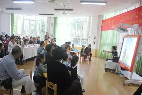 大成实验幼儿园承办下城区中小幼家长课堂活动
