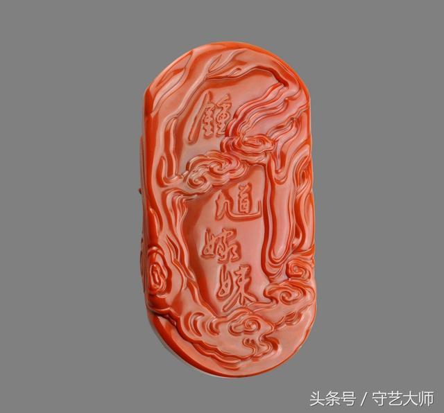 和田白玉《关关雎鸠》   作品规格:16t7.5t 4.2厘米(座:9t7t8.5厘米...
