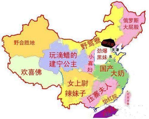 各地人眼中的中国地图!看到内蒙古亮了!