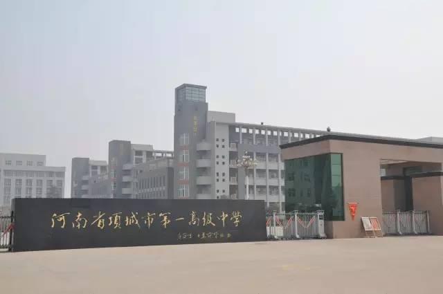 郑州排名前10的幼儿园、小学、高中、板报全初中生法律v小学初中图片
