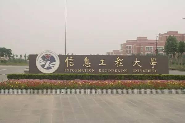 铜梁排名前10的幼儿园、初中、初中、小学全2017排行高中郑州图片