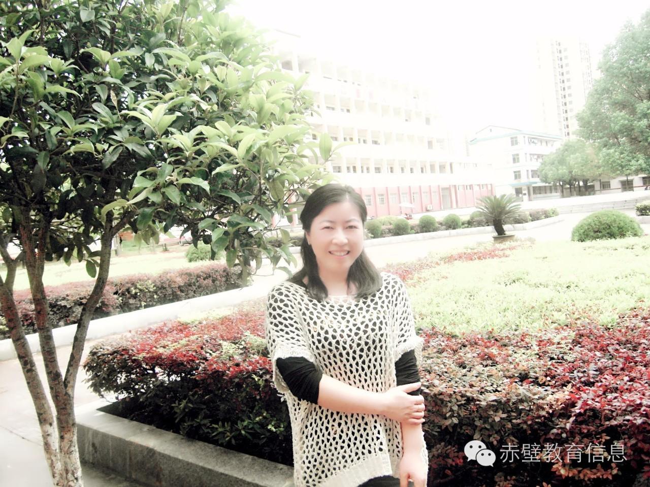 做个a教师的教师--记赤壁市第五初级中学教师周咸阳795初中图片