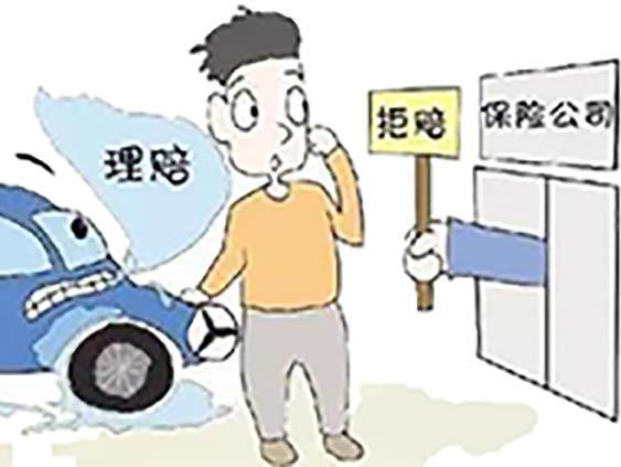 车险误工费怎么理赔? 爱问知识人