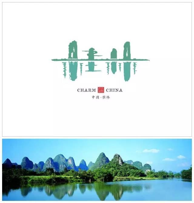 耗时2年,他重新设计34省市图形字体,你都不知道你家乡有多美!