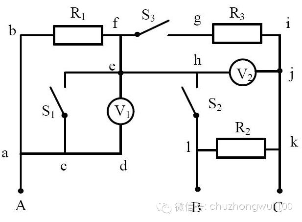 如何识别,简化电路图?详细讲解!
