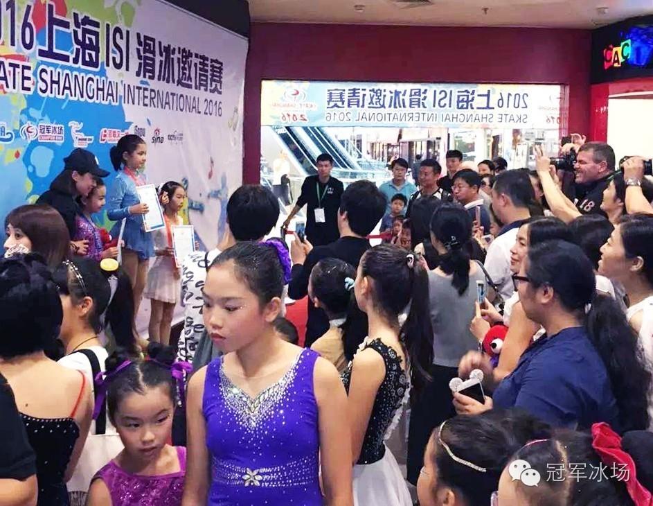 2016上海亚洲花样滑冰邀请赛