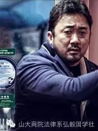 【推荐电影:人性】釜山行,丧尸巨制,你看了吗?