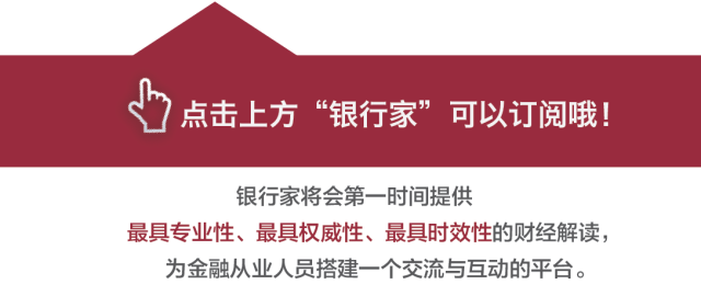 原创|英国脱欧与上海国际金融中心建设