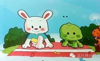 【听故事】乌龟和兔子比谁跑的快,加油声在哪
