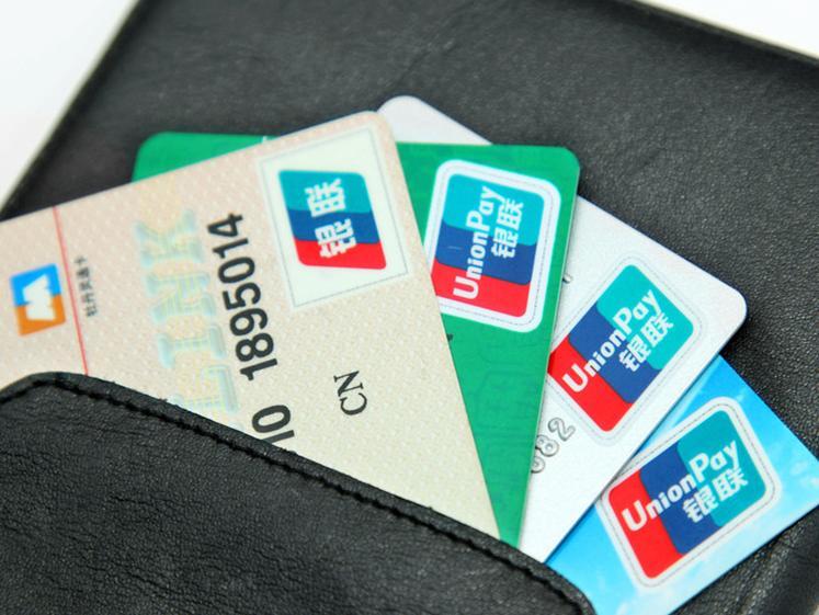 我需要更改保险绑定的银行卡号码,怎么操作 问吧 向日葵保...