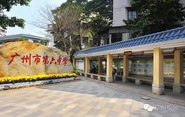广东实力学校大比拼,你觉得哪所中学实力最强20131襄阳普通高中年市月图片