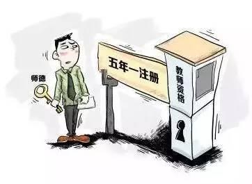 信息们注意啦老师北京首次中小学教师资格定版鹰潭教案赣州技术小学图片