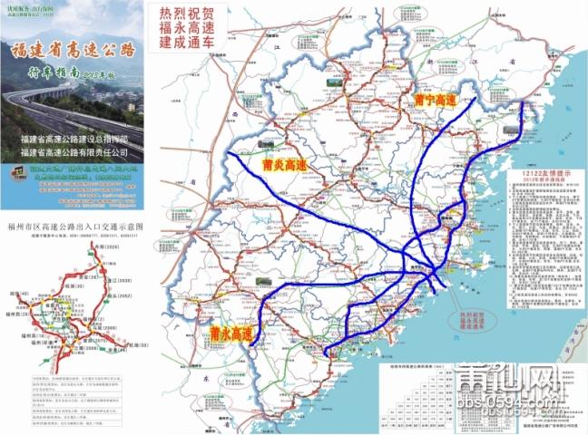 福建省尤溪地图