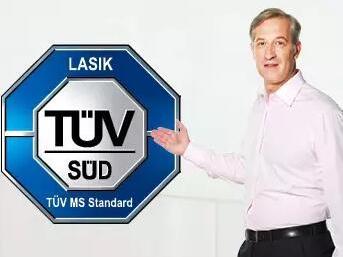 "LASIK TV——眼科激光手术的验证标准德视佳眼科"""