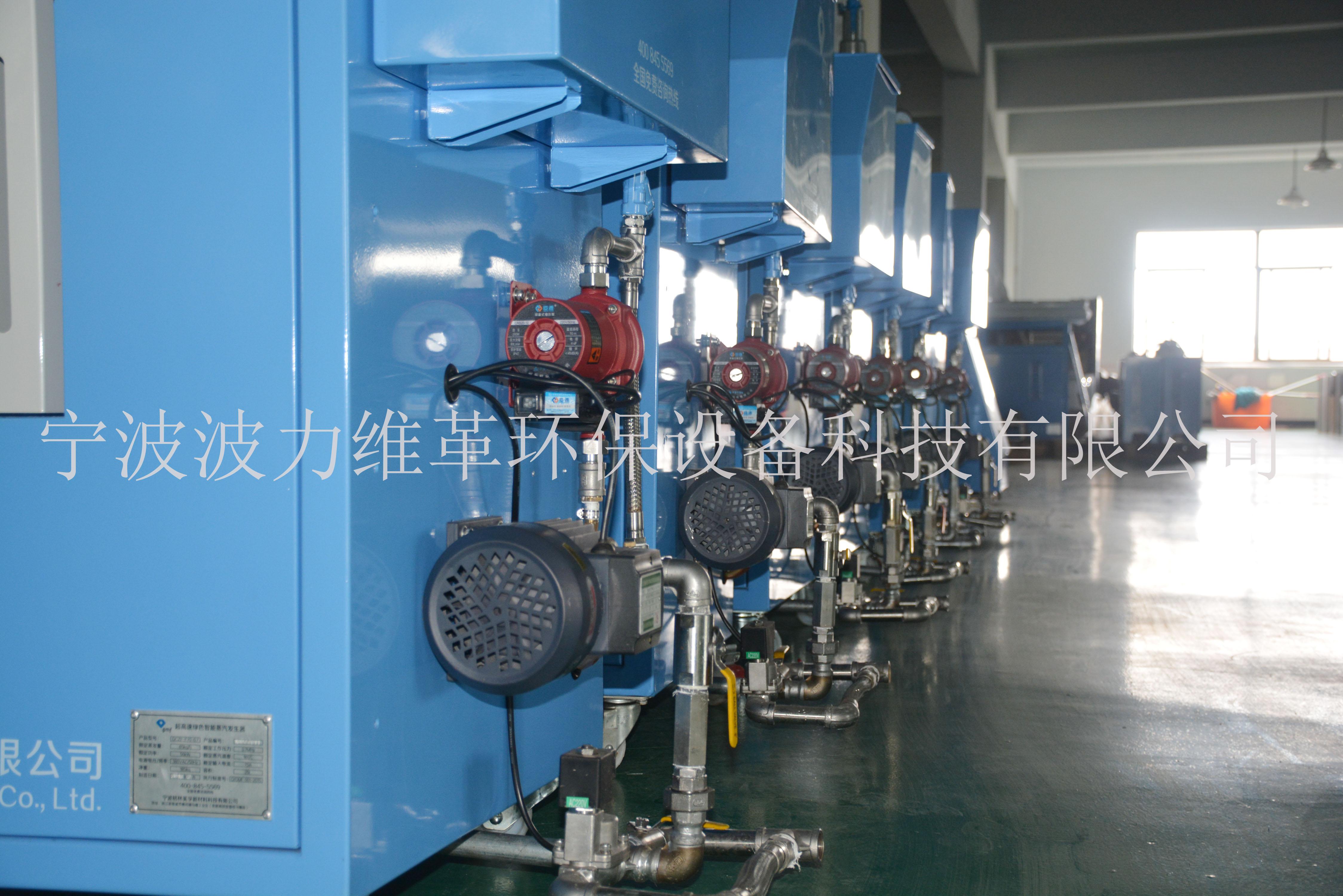 纺织高温机电磁蒸汽发生器 电磁蒸汽锅炉用纺织工业