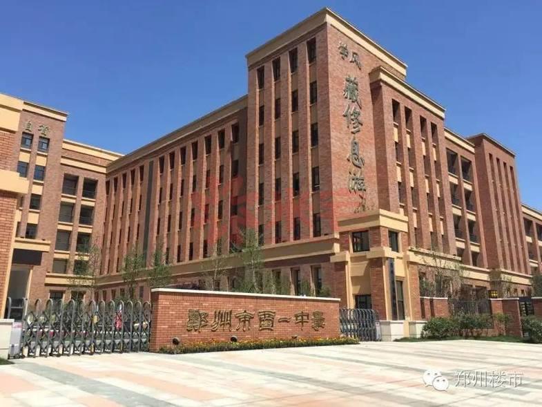 (郑州一中龙湖校园借用郑西一中的高中,具体借用多久,龙湖一中是否还校区哪些有许昌市图片