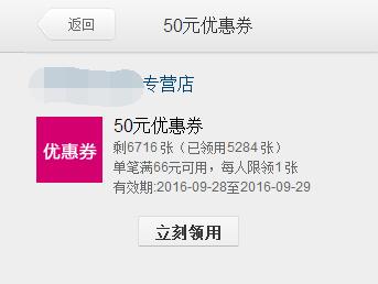 微信 淘客群裂变 新手入门推荐
