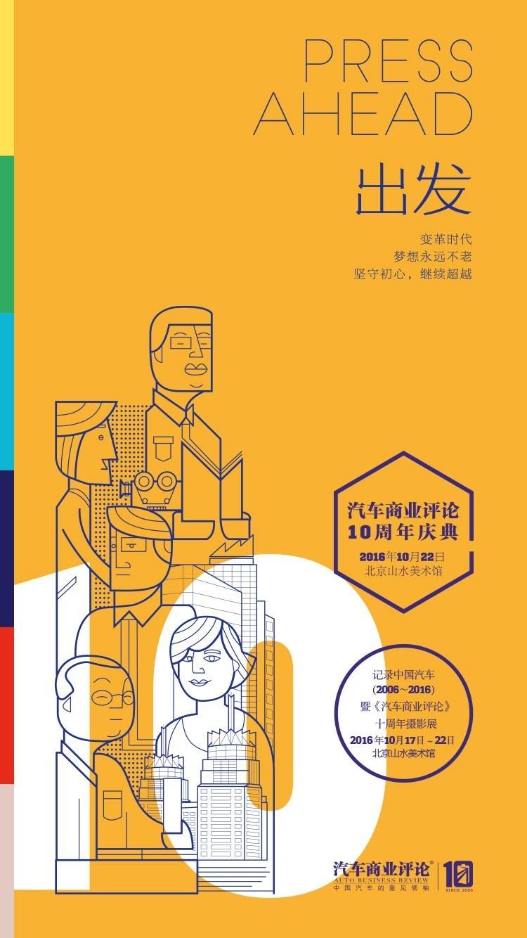 80余款品牌齐聚江城 武汉国际车展今日正式开幕 | 汽车商业评论