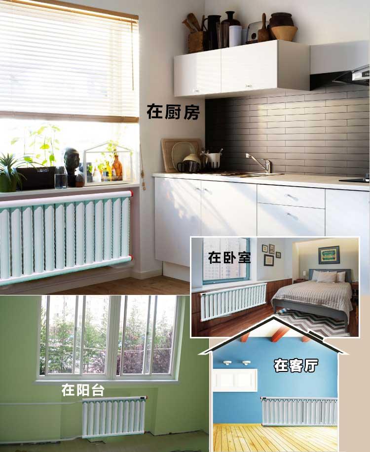 房屋装修好以后如何安装暖气片?